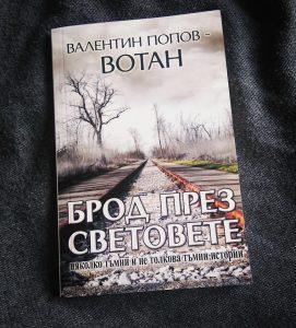 Ekaterina-knijen blog