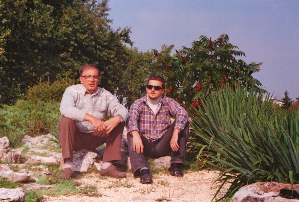 аз и баща ми